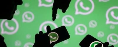 Finalmente: WhatsApp vai pedir permissão antes de adicioná-lo em grupos